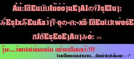 1097_aaaaaaaaaaaaaa.jpg